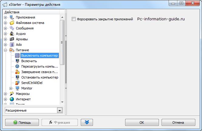 программа для автоматизации действия браузера