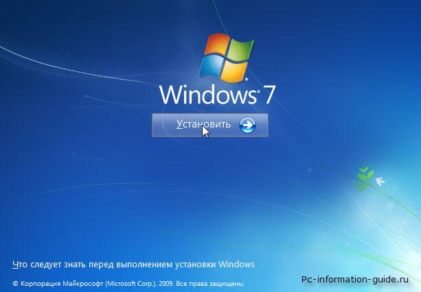 kak-ustanovit-Windows_7-na-kompjuter-s-fleshki-ili-diska