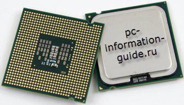 kak-ustroen-processor