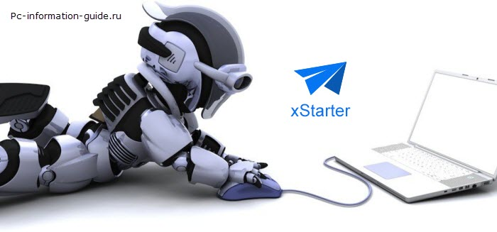 planirovshhik-zadach-xstarter-avtomatizacija-dejstvij-na-komp'jutere