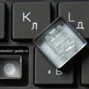 ustrojstvo-komp'juternoj-klaviatury-tipy-klaviatur