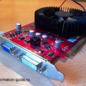 videokarta-9600-GT