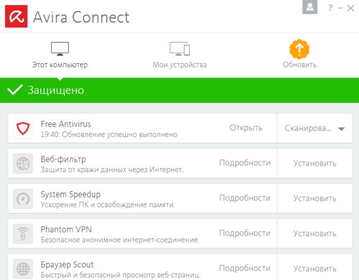Avira Connect главное меню