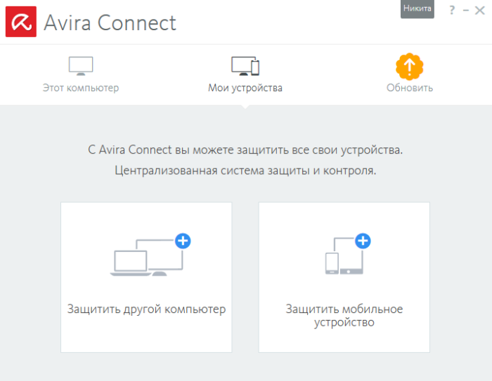 Avira Connect